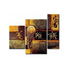 Obrazový set - Asia